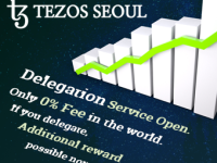 Tezos seoul logo - Delegation service open. Only 0% Fee in the world. If you delegate, Additional reward possible now. - 테조스 서울 - 베이킹 위임 서비스 오픈. 세계에서 유일한 0% 위임 수수료. 지금 위임하면 추가 보상을 받을 수 있습니다.