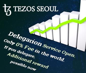 Tezos seoul logo - Delegation service open. Only 0% Fee in the world. If you delegate, Additional reward possible now. - 테조스 서울 - 베이킹 위임 서비스 오픈. 세계에서 유일한 0% 위임 수수료. 지금 위임하면 추가 보상을 받을 수 있습니다.