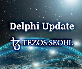 Delphi Update, Tezos Delphi, 테조스 델파이, 델파이 업데이트, Tezosseoul Official Logo, Tezosseoul logo png, 테조스서울 로고 png 소스, Tezosseoul PNG Transparent Logo, Tezos Bake 0% Fee, Tezos Baking, Tezos bake, Tezos node, 테조스베이킹, 테조스노드, Tezos Delegation